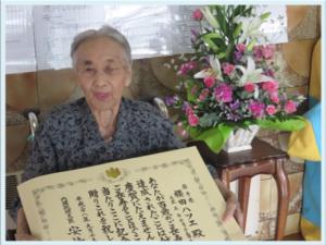 百歳のお祝い(敬老会)