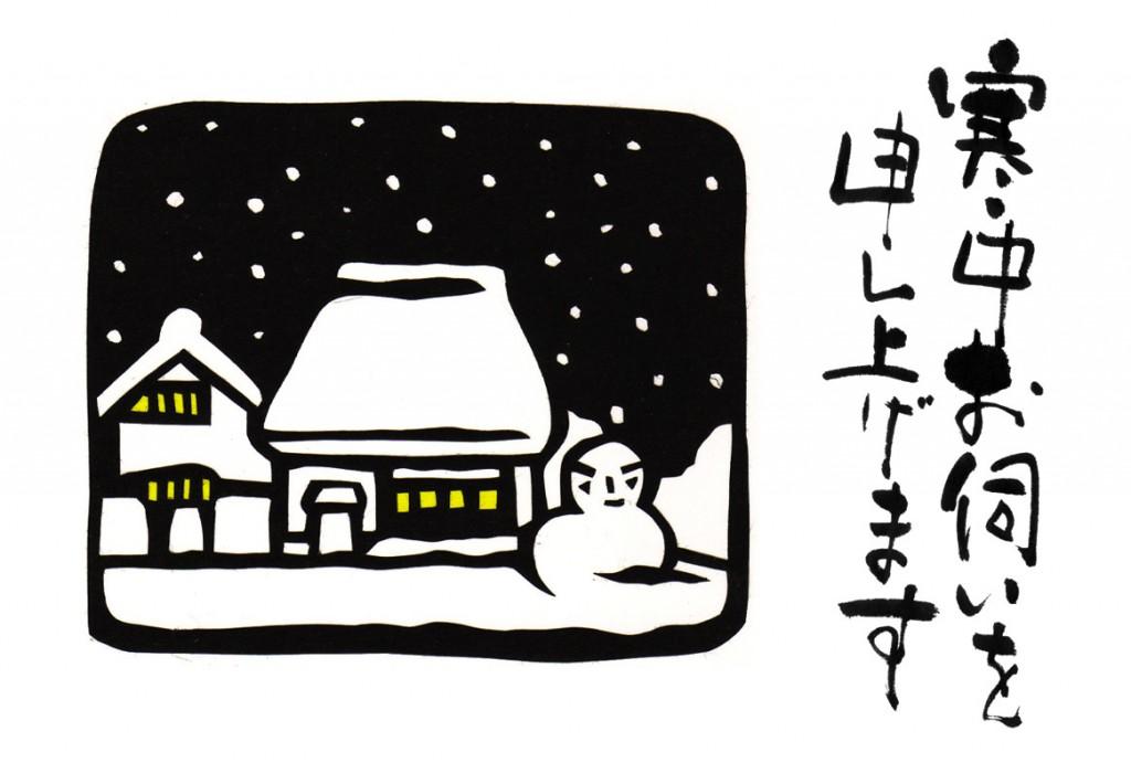 huyu_035