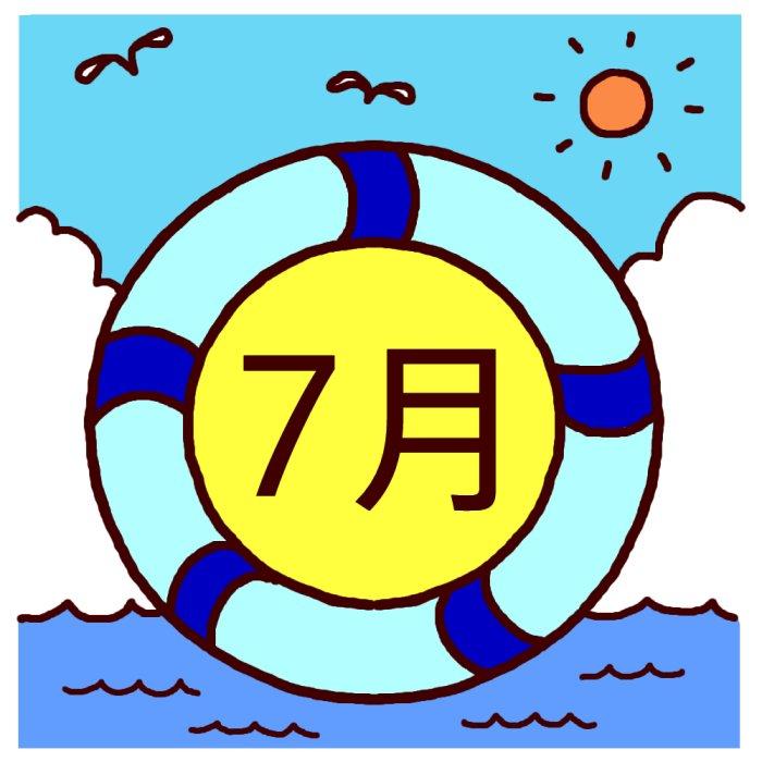 7がつロゴ2