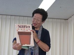 野菊の会「うえきばち」