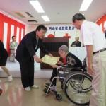 村田サメお辞儀3月100歳