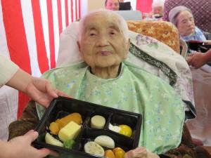 うちの長老104歳