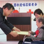 伊藤ナヨさん1月100歳