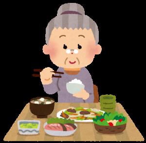 おばあさん食事