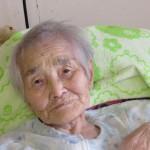 夷森 ミツ様(大正9年1月10日95歳)