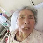 佐々木 春江様(昭和7年3月7日83歳)